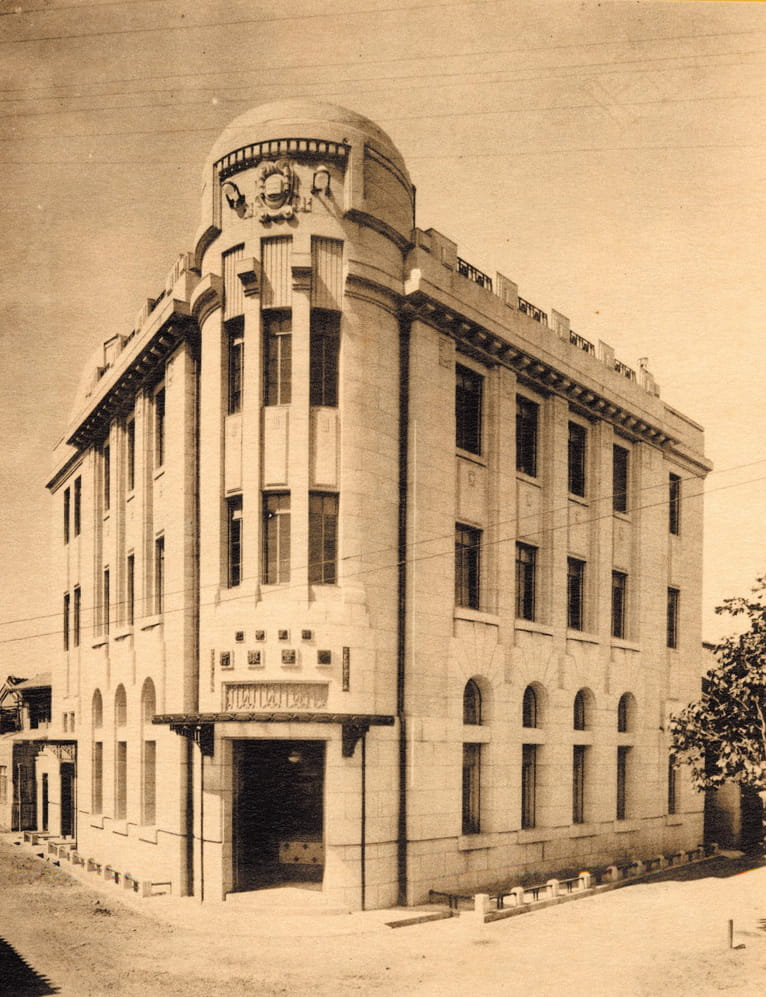 Photo: Founding Nakano Bank